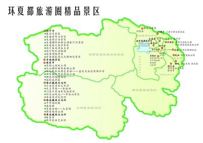 西北第二:西宁市游客满意度为何大幅提升