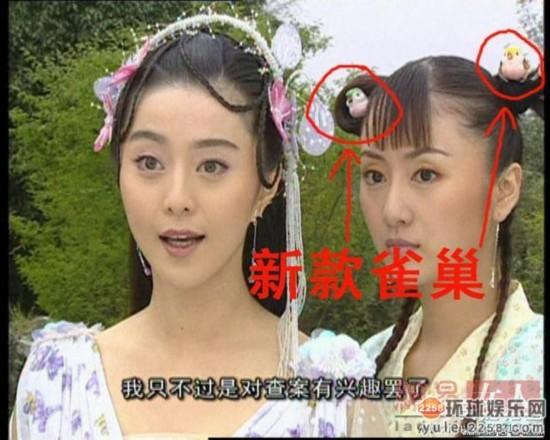 范冰冰孙俪霸气PK!谁才是国剧收视女王?