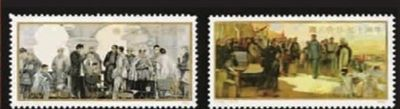 《遵义会议五十周年》纪念邮票