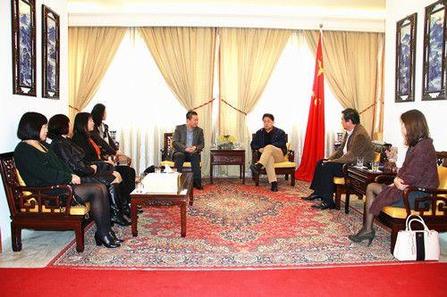 驻黎巴嫩大使姜江与孔子学院教师座谈