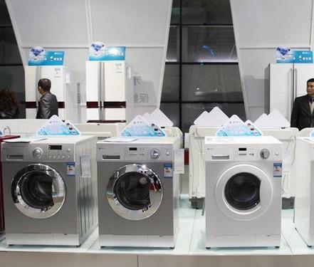 家电大讨论:洗衣机样机值得购买吗?