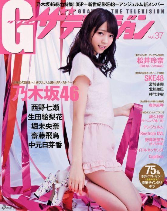 日本少女偶像西野七濑写真大片粉嫩可爱