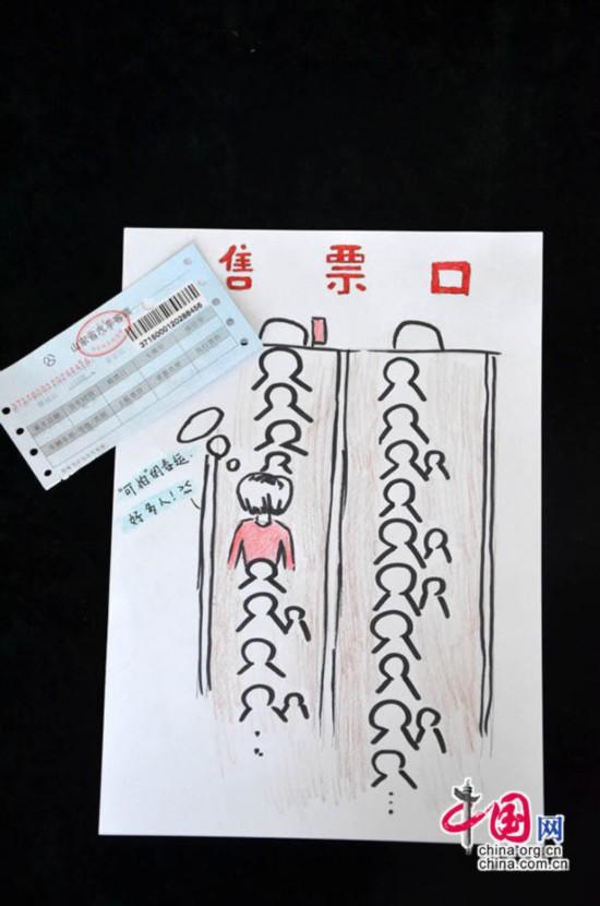 大学生绘春运创意画引共鸣