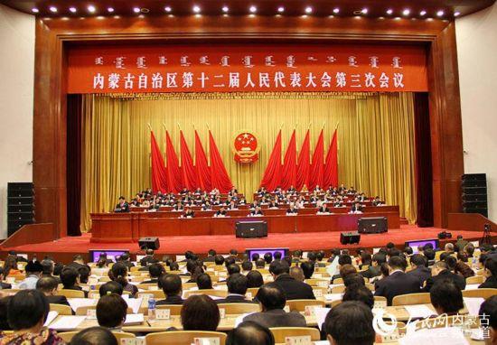 1月29日上午,内蒙古自治区十二届人大三次会议第三次全体会议召开。王慧 陈立庚 摄