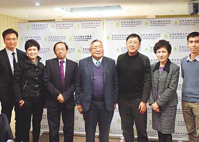 香港14岁女孩创业开公司将所得设立基金回馈社会