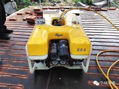 杭州警方談深水撈尸:歷時近兩年 花費超百萬