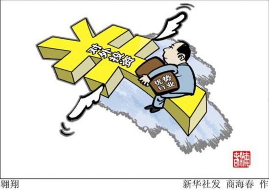 中国成为资本净输出国 人民币国际化迎来最佳窗口期
