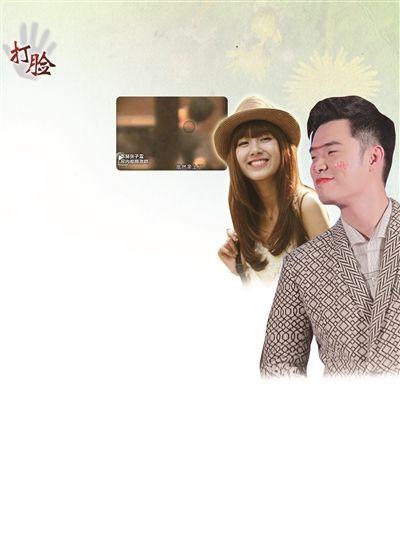 陈赫张子萱偷情视频曝光