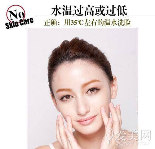 细数洗脸7大误区 你的脸洗对了吗?