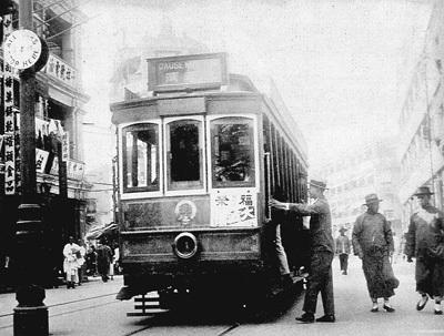 香港电车老照片.张顺光摄-全球 车瑞 百岁高龄 香港电车活出传世风采图片