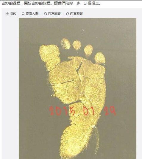 刘若英产子5.6斤晒脚印 曝明星子女处女照
