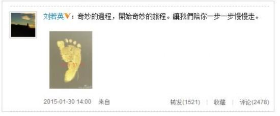 奶茶当妈妈了!45岁刘若英产下一子晒脚印