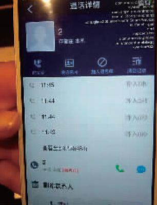 女大学生兼职发传单 手机遭遇城管