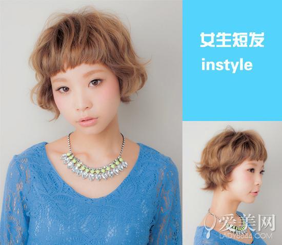 style15   个性指数:★★★★   发型点评:栗色短发清爽减龄,碎发