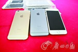 被查获的假冒iPhone6手机。