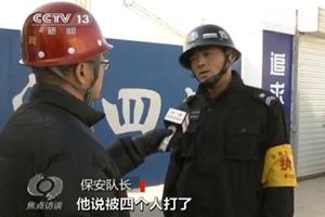 河南讨薪农妇身亡案再调查:警察恶意报复打人(图)