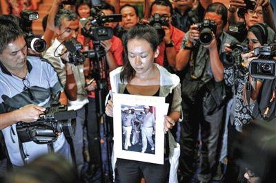 """马航MH370失联3淘宝如何做代理28天MH370""""推定全员遇难"""""""