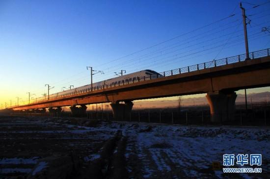 中国高铁运营里程达到1.6万公里 位居世界第一