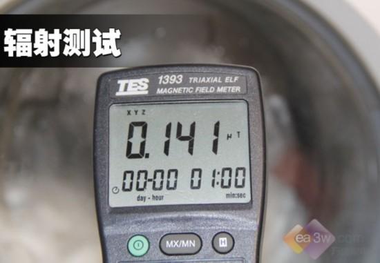 1499元变频靠谱吗? 格兰仕新品洗衣机评测