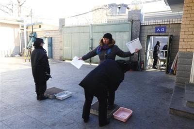 信访局:取消信访排名后进京上访人次降36%