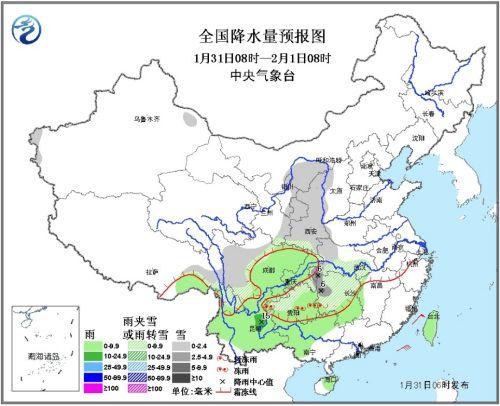 西南江南等地仍有阴雨雪天气 华北等地有霾