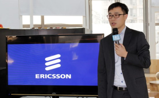 5G to become available by 2020: Ericsson