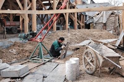 北京四合院私挖地下室增值千万中介称关系值钱