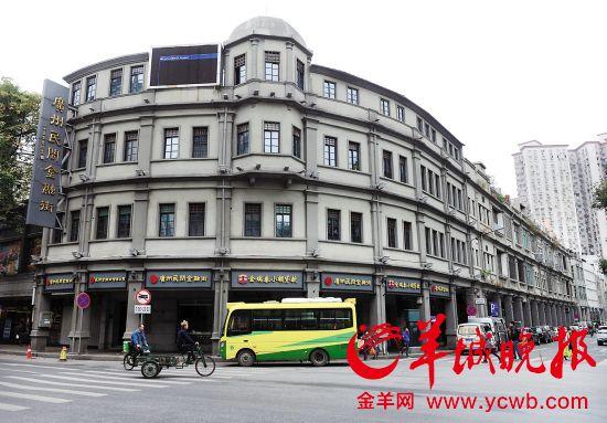 廣州民間金融街街景