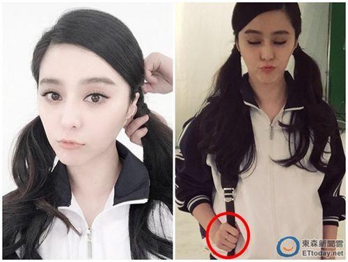 范冰冰右手中指戴戒指因猜疑网友:要公开恋情?(图)