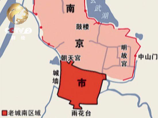 南京市老城南区域地图