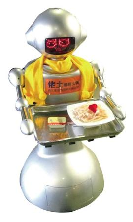 """""""对不起,您挡着我的路了,我很忙的,请让一下!""""1日中午11时许,在镇江九里街附近的一家火锅店内,一名身高仅1.2米的机器人,很萌地端着一盘鹅肠和调料给客人上菜。火锅店用机器人服务员?这看似新鲜,背后却是无奈。原来这家连锁火锅店扩张得很快,却正好碰上年底用工荒,不停招人就是招不到,于是索性购买了个机器人服务员来缓解。"""