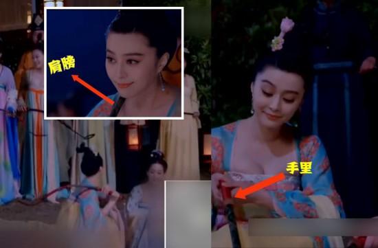 《武媚娘传奇》穿帮镜头曝光 引网友吐槽[高清大图]