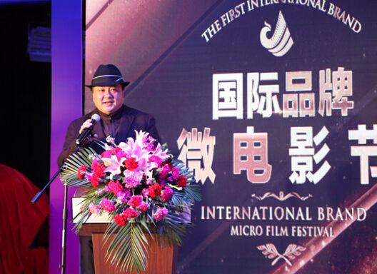 洪剑涛出席首届微电影年会 自称微电影迷