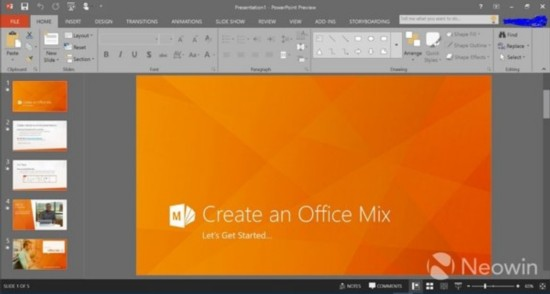 微软新版Office 2016与Win10风格一致