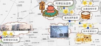 生绘Q萌版扬州旅游攻略图 走红网络图片