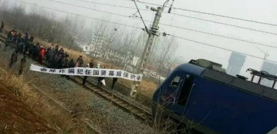 河南西峡民众拦火车堵县政府 抗议开发商诈骗(组图)