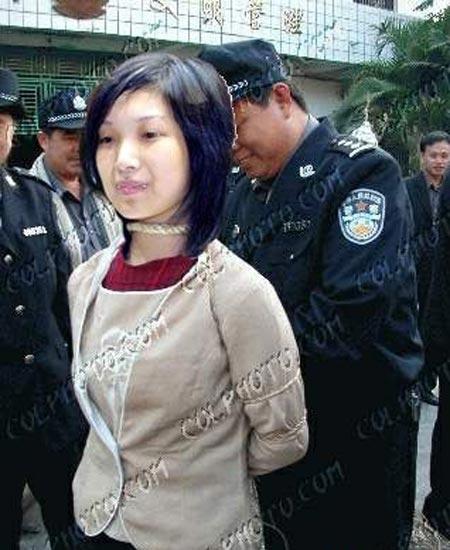近30年被国家处决的美女死刑犯