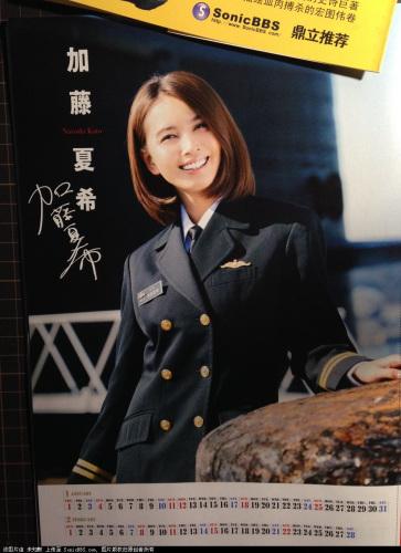 日本自卫队的2015年日历画面在网络上曝光,自卫队邀请多名日本女星身着自卫队服装拍照,以展示日本自卫队的风采。