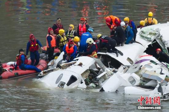 台湾复兴航空坠河事故最新统计:31死17伤12失踪
