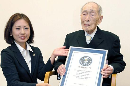 世界最长寿男性迎112岁生日一日三顿几乎全吃完