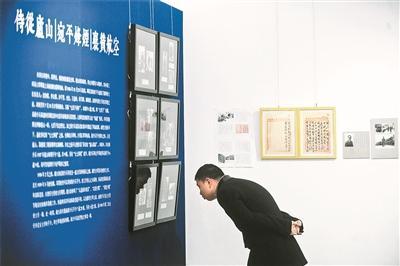 蒋介石密令首次亮相 涉众多历史事件与军政人物