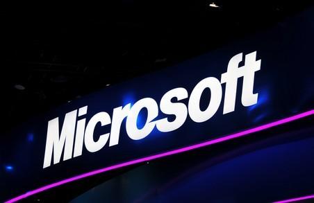 微软500