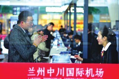 /兰州中川国际机场T2航站楼正式运营