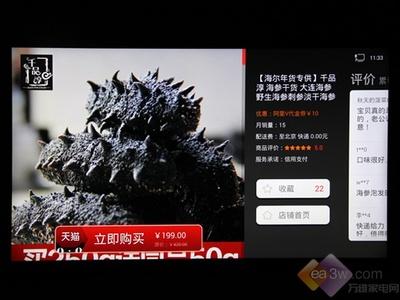 """任性年货""""折上折"""" MOOKA电视55A5M评测"""