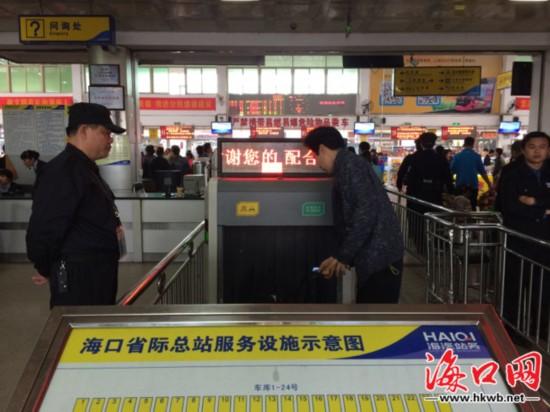 海口春运首日客流增长部分省际班线票源紧张