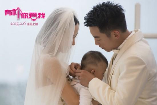 """《有种你爱我》今日上映 江一燕""""大婚""""郑恺喜当爹"""