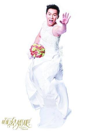 李晨透露想结婚:只要女方有意向马上就结婚
