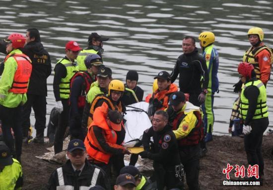 台湾复兴航空坠机事故已致38人遇难 5人失联