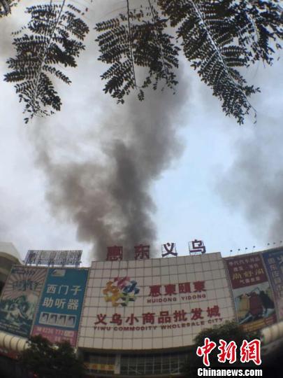 广东惠东县义乌小商品批发城突发大火具体伤亡不明(图)
