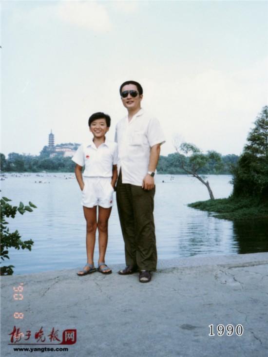 镇江一对父女连续35年同地点拍照留影演绎父爱传奇(组图)【11】
